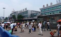 Guanzhou Railway Station - правльный вокзал