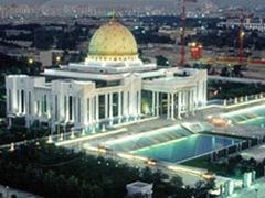 Туркмения, Ашхабад