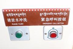 полезные кнопки