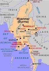 Карта Бирмы