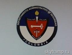 Bezopasnost kolumbii