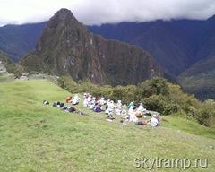 Meditation v Machu Picchhu