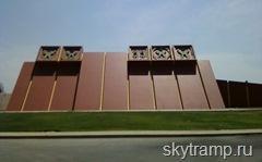 Музей Сипан