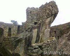 Temple kondor