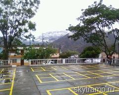 Vilcabamba город долгожителей