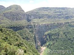 Vodopad Gokta