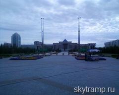 Казахстан, Астана