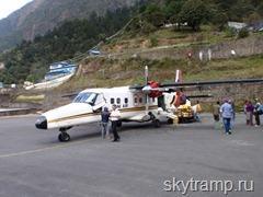 401 Lukla airport