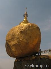 Золотая скала