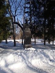 monument chehova