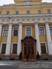 yusupov i danya